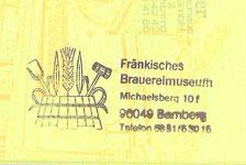 Пивной паспорт. Печать музея пивоварения. Бамберг, Германия.